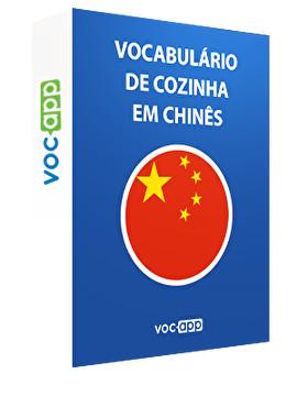 Vocabulário de cozinha em chinês