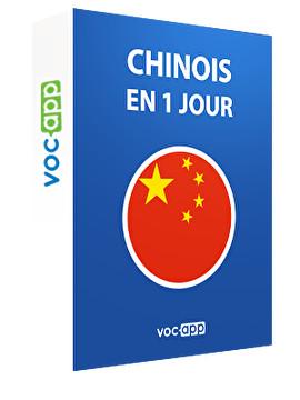 Chinois en 1 jour