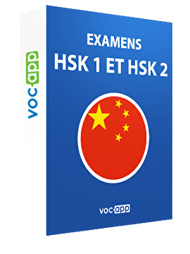 Examens HSK 1 et HSK 2