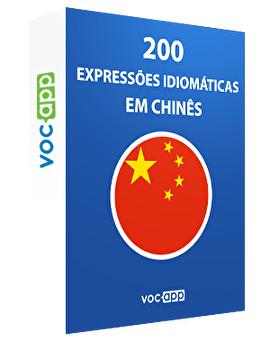 200 expressões idiomáticas em chinês