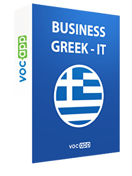 Business Greek - IT