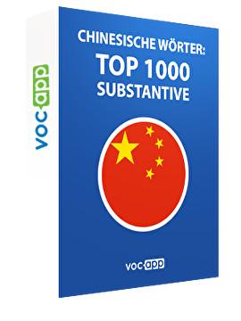 Chinesische Wörter: Top 1000 Substantive