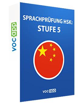Sprachprüfung HSK: Stufe 5