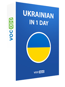 Ukrainian in 1 day