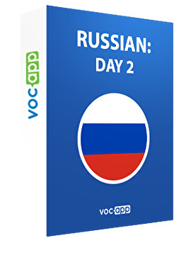 Russian: day 2