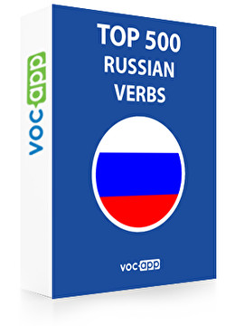 Russian Words: Top 500 Verbs