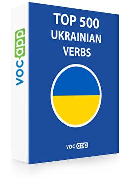 Ukrainian Words: Top 500 Verbs