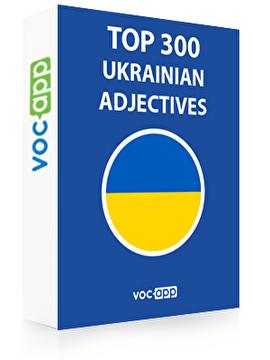 Ukrainian Words: Top 300 Adjectives