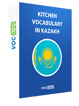 Kitchen vocabulary in Kazakh