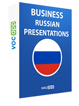 Business Russian - Presentations
