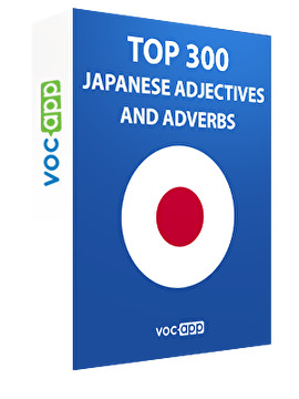 Top 300 Japanese adjectives and adverbs