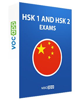 HSK 1 and HSK 2 Exams