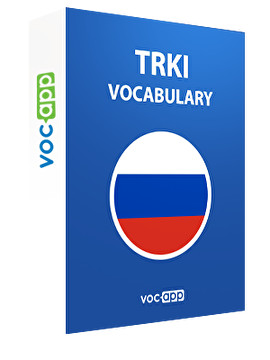 TRKI Vocabulary