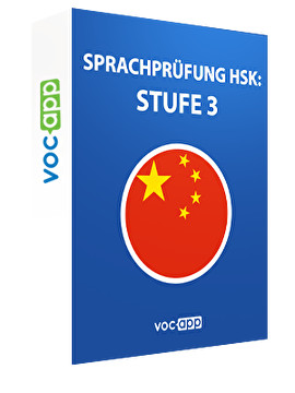Sprachprüfung HSK: Stufe 3
