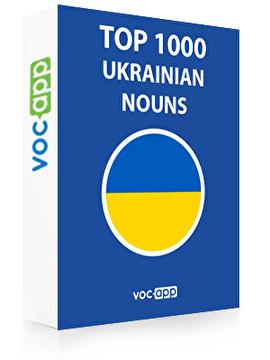Ukrainian Words: Top 1000 Nouns