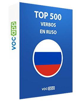 Top 500 verbos en ruso