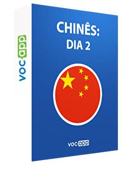 Chinês: dia 2