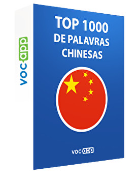 Top 1000 de palavras chinesas