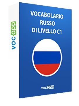 Vocabolario russo di livello C1