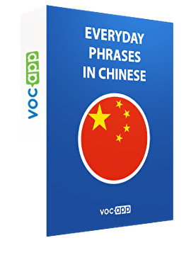 Everyday phrases in Chinese
