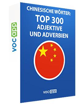 Chinesische Wörter: Top 300 Adjektive und Adverbien