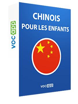 Chinois pour les enfants