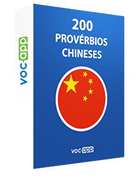 200 provérbios chineses