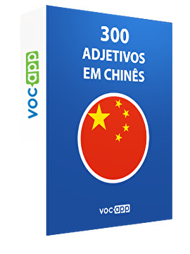 300 adjetivos em chinês