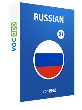 Russian B1