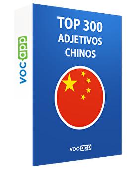 Top 300 adjetivos chinos