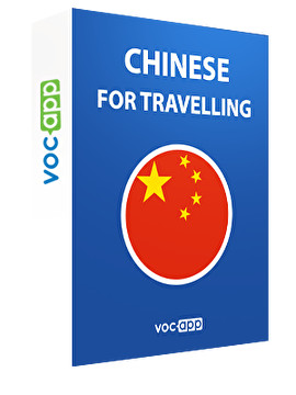 Chinese for travelling