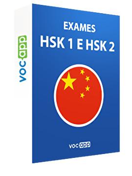 Exames HSK 1 e HSK 2