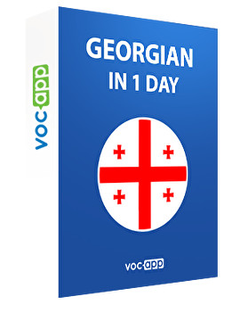 Georgian in 1 day