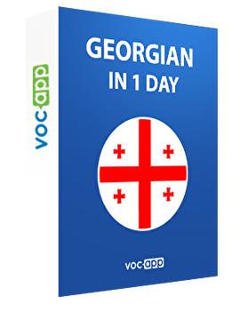 Georgian in 1 day
