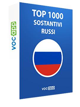 Top 1000 sostantivi russi