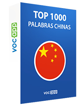 Top 1000 palabras chinas